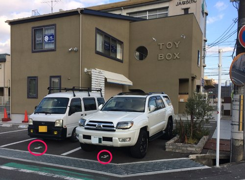 創 BODY DESIGN 橿原店 駐車場