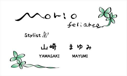 山崎さま 名刺 表