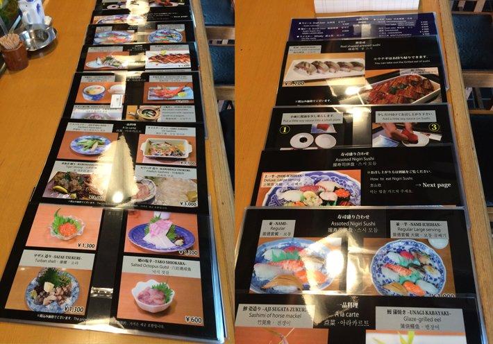 しんや寿司 様 外国人用メニュー 納品