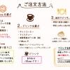 2018.11.ランチメニュー裏面