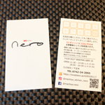 2019.4.nero.thumb