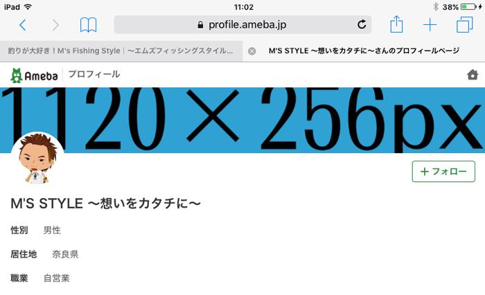 ipad768pxでテスト