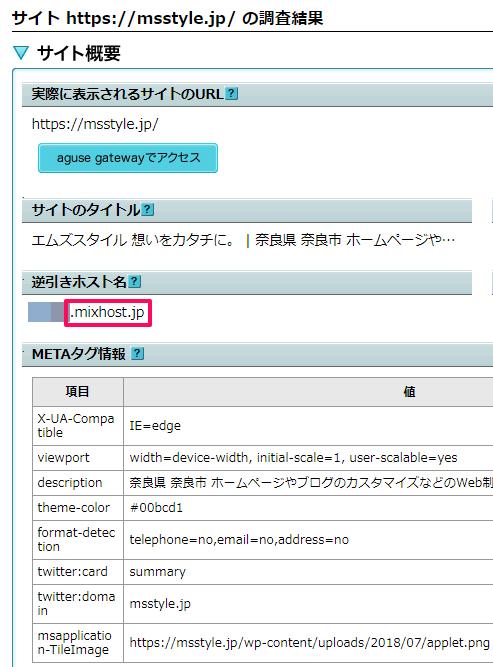 aguse-msstyle.jp-1s