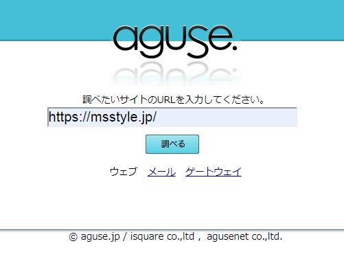 aguse-msstyle.jp