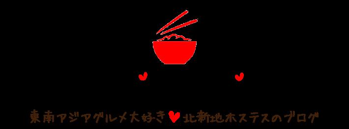 Emi Grande 様ロゴデザイン1