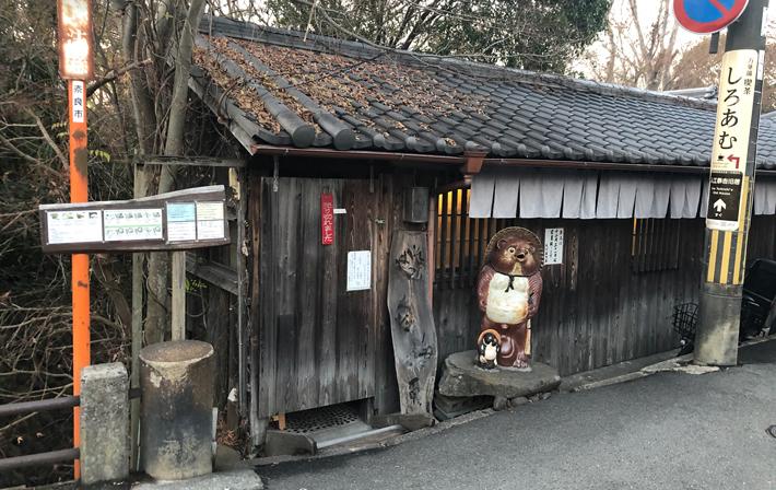 2019年12月そば処 喜多原 外観