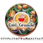 Emi Grande様 名刺表デザイン8