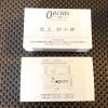 Bar ORCHIS(オーキス)様ショップカード
