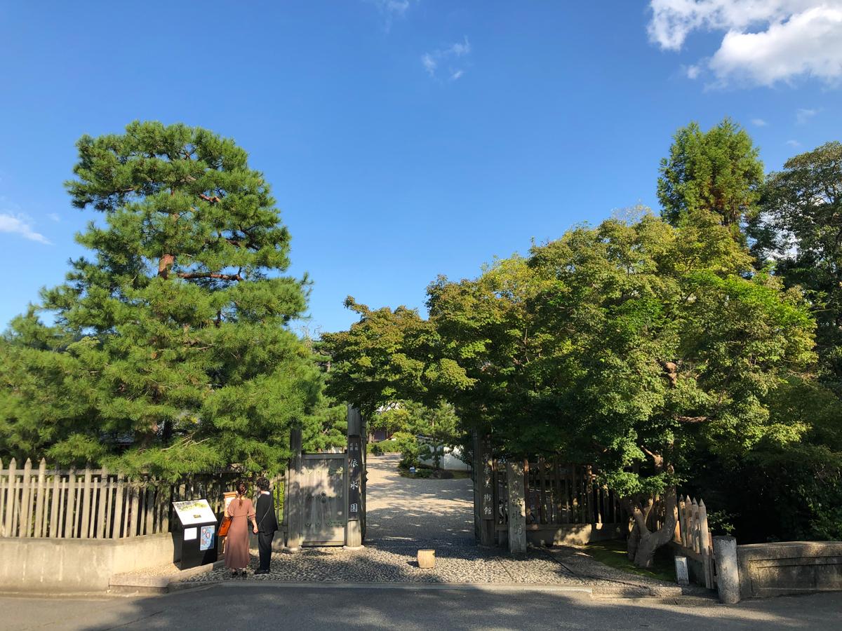 奈良 依水園 2020年10月12日